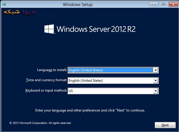 012-install-windows-server-2012