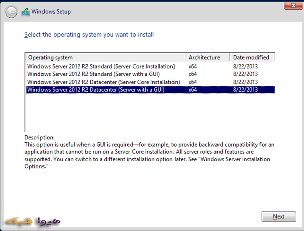 014-install-windows-server-2012