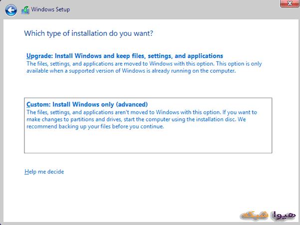 016-install-windows-server-2012