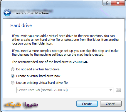 04-install-windows-server-2012