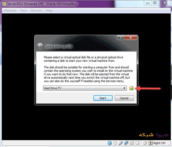 09-install-windows-server-2012