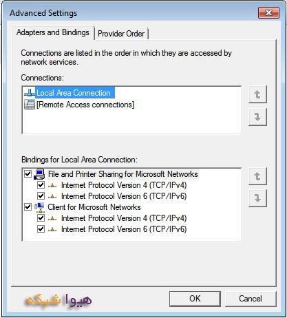 advance-settings-2