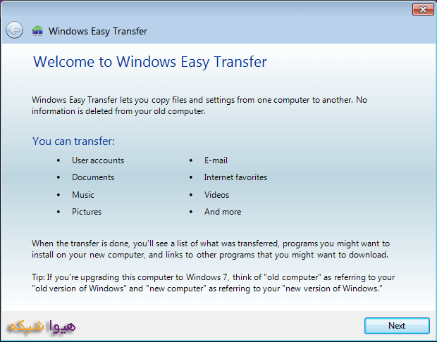 easy-transfer-files-16