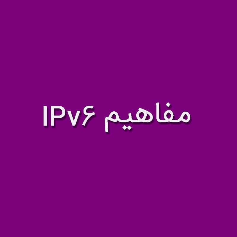 متد های تبدیل نام به IP