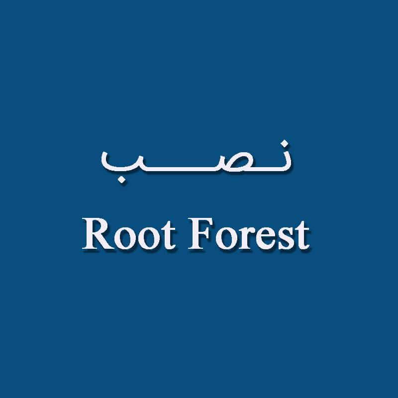 نصب Root Forest