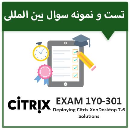 دانلود نمونه سوال آزمون CITRIX 1Y0-301