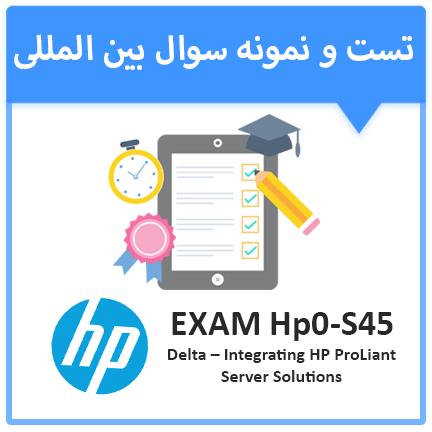 دانلود نمونه سوال آزمون HP Hp0-S45