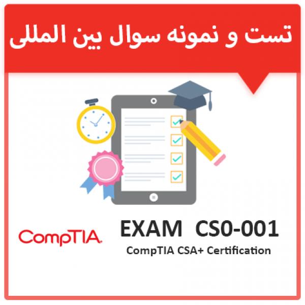 دانلود نمونه سوالات آزمون CompTIA CSA+