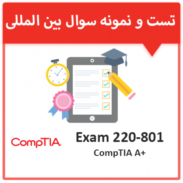 CompTIA-A+-Certification