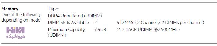 HPE ProLiant ML30 Gen9