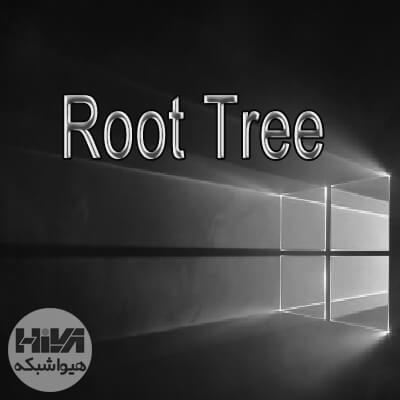 root tree چیست و نحوه ساخت این دومین در ویندوز سرور