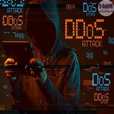 حملات DoS و DDOS-قسمت دوم