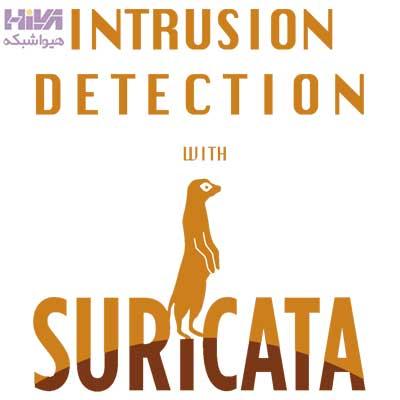 تشخیص نفوذ Suricata
