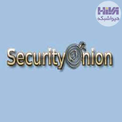 Security Onion چیست؟