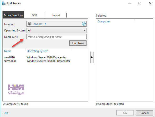 مدیریت چند سرور در ویندوز سرور 2016