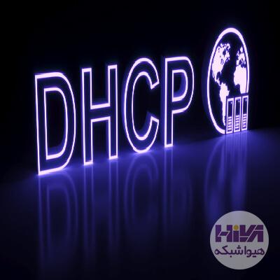 نحوه کار با سرویس  Dhcp  با استفاده از دستورات powershell